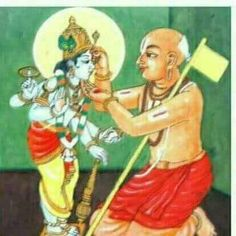 ……… The bounden duty of every vaishnava is to proudly say …… I am Swamy Ramanuja dasan Hare Krishna, Krishna Leela, Krishna Radha, Krishna Love, Radhe Krishna Wallpapers, Lord Vishnu Wallpapers, Tanjore Painting, Krishna Painting, Lord Rama Images