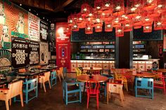 Fook Yew, Shanghai bistro and bubble tea lab (Gandaria City Mainstreet, Jl. Sultan Iskandar Muda 5)