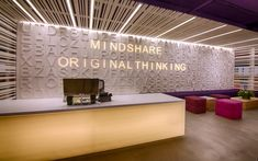 Mindshare | The Bold Collective | Office reception #Modern #Design #Office