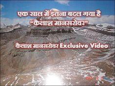 Kailash Mansarovar Yatra Begins | Aaj Ki Awaaz