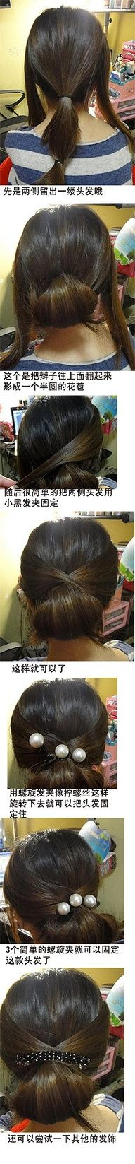Easy updo. Eventually my hair will be longer again...