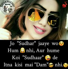 Girls Attitude quotes , Shayari Status , images Pictures - Life Is Won For Flying (WONFY) Positive Attitude Quotes, Funny Attitude Quotes, Attitude Quotes For Girls, Girl Attitude, Attitude Status, Best Friend Quotes Funny, Cute Funny Quotes, Besties Quotes, Cute Love Quotes
