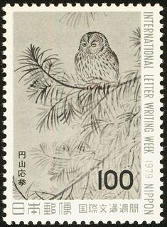 Ural Owl stamps - mainly images - gallery format