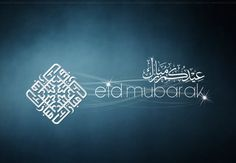 Best collection Eid Al Fitr profile pictures with Eid Al Fitr special greeting cards.Happy Eid Al Fitr status for whatsapp with Eid Mubarakh HD Wallpapers