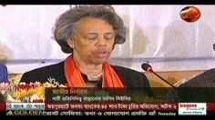 (Noon News) Bangladesh TV Live News BD 28 November 2017 Today Bangla News Update Bangla TV News