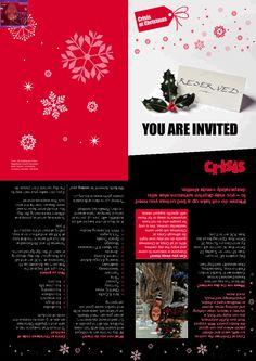 C@C Guests Invite