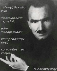 Nikos kazantzakis 18.2.1883_28.10.1957 Greek Quotes, Wise Quotes, Inspirational Quotes, Philosophical Quotes, Religion Quotes, Proverbs Quotes, Images And Words, Clever Quotes, Greek Words