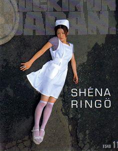ロッキングオンジャパン 1999年11月号 椎名林檎/ブランキージェットシティ/TRICERATOPS - Book & Feel