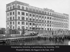 Flourmill ALLATINI the biggest in the East at the seafront of Thessaloniki Old Greek, History Page, Macedonia, Thessaloniki, Greece Travel, Nymph, Athens, Vintage Photos, New York Skyline