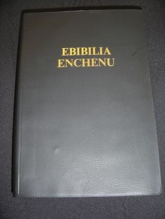 The Bible In Ekegusii Language published as Ebibilia Enchenu / 052P / The Gusii language (also known as Kisii or Ekegusii) is a Bantu language spoken in the Kisii district in western Kenya