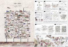 No.653 村田裕介(京都大学大学院) 杉森大起(立命館大学大学院) 渡邉匠(大阪市立大学大学院) Concept Models Architecture, Japan Architecture, Architecture Board, Architecture Graphics, Architecture Visualization, Architecture Student, Architecture Design, Type Setting, Japanese Design