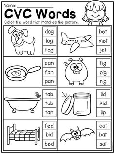 CVC worksheet for kindergarten. Students color the CVC word that matches the picture. This packet is English Worksheets For Kindergarten, Vowel Worksheets, Kindergarten Learning, Preschool Learning Activities, Reading Worksheets, Preschool Worksheets, Summer Worksheets, Pre K Worksheets, Learning Phonics