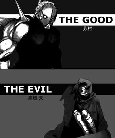 """Kaneki Ken King of Fakes littlemissymonster: """" So in chapter 21 of Tokyo Ghoul we hear investigators talking about how Sasaki Haise fights a lot like Arima and that got me thinking is that so weird? Manga Art, Anime Manga, Anime Art, Tokyo Ghoul Manga, Deadman Wonderland, Kawaii, Sad Anime, K Idol, Noragami"""