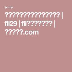 ノースリーブブラウス型紙・図案 | fil29 | fil手づくりレシピ | そーいんぐ.com