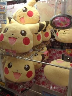 Pokemon Photos from Tokyo - Pikachu big face plush dolls crane game... Seriously, need to go to Tokyo!!!