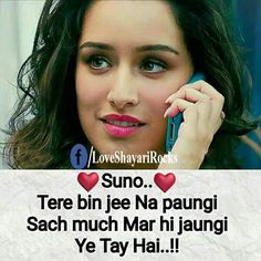 Shyari Quotes, Lyric Quotes, Hindi Quotes, Qoutes, Love Quates, Love Her, True Love Stories, Love Story, Love Shayri
