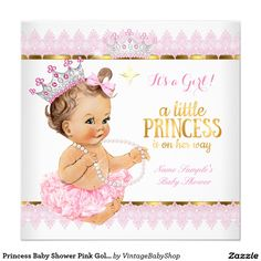 Princess Baby Shower Pink Gold Brunette Baby Invitation