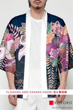 This Haori features a vivid, beautiful and colorful array of different types of flowers and cranes. Flowers and Cranes Haori, Men's Fashion, Trendy Outfit, Fashion Blogger, Men's Classy Style, Aesthetic Haori, Comfortable Haori, Men's Style Inspiration, Men's Casual Outfit, Men's Fall Outfits, Men's Clothing Inspiration, Street Style, Traditional Haori, Streetwear Fashion! #haori #streetwear #menfashionpost #mensfashion #kokorostyle