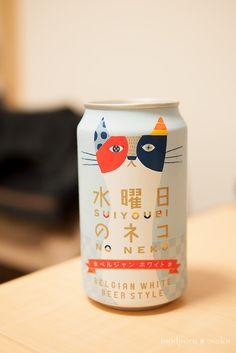 Cat beer! Meow!