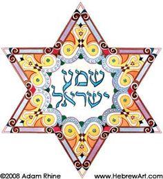 """Adam Rhine Judaic Art  www.hebrewart.com  """"Shema Yisrael""""  """"Hear O'Israel, the Lord is our G-d, the Lord is One."""" (Devarim 6:4)"""