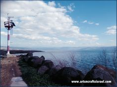 Winter - December 2015 -A lighthouse by the Sea of Galilee... www.artsncraftsisrael.com