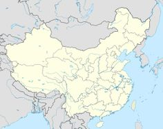 July 2009 Ürümqi riots From Wikipedia, the free encyclopedia  Ürümqi is in the northwest portion of China