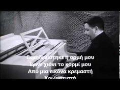 GEORGE BEST_MANOS HADJIDAKIS_ΜΑΝΟΣ ΧΑΤΖΙΔΑΚΙΣ