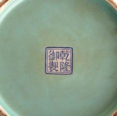 107、A  CELADON  WITH  MOLD  NINE  DRAGONS  VASE Qing  Dynasty,  Qian  Long  ( 1736 – 1795 ) 43.3 cm.  (  17  in. )  high - 清乾隆粉青釉洋彩堆塑九龙在天瓜棱尊.jpg (1000×994)