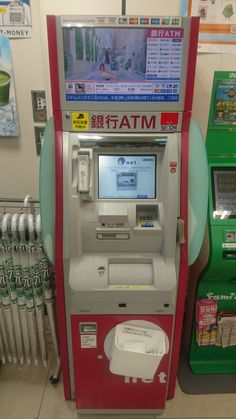Retirer de l'argent au Japon : un ATM typique Tokyo, Nihon, Japan Travel, Kyoto, Arcade, Travel Inspiration, Road Trip, Technology, Life