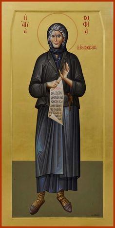 Sophia of Kleisoura John Chrysostom, Lives Of The Saints, Pray Always, Esoteric Art, Mama Mary, True Faith, Byzantine Icons, Orthodox Christianity, Art Icon