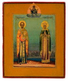 Sts. Nicholas and Alexandra Russian Orthodox icon