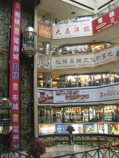 shopping mall in Shenzhen, China - bargains and bargaining!!   Loved it!!  People coming down from the ceilings.....hahaha....will never forget that!! Travel Log, Us Travel, Places To See, Places Ive Been, Hong Kong, China Travel, China Trip, Pakistan, Vietnam