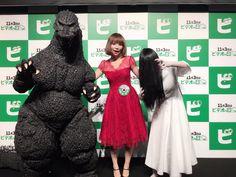 Hard-Boiled Kaijuland — Godzilla vs Sadako