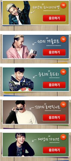 TOP, G-Dragon ,Daesung ,Seungri , and Taeyang ♕ #BIGBANG // Gmarket 'Christmas Wish List' CFs 2013