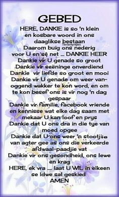 Afrikaans, Motivation, Personalized Items, Inspiration