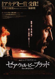 The Deer Hunter 1978 Robert De Niro Japanese Chirashi Mini Movie Posters B5