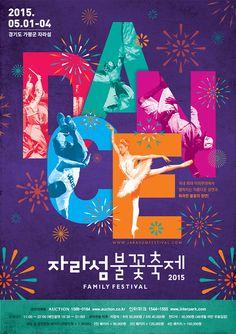 Jarasum Firework Festival 2015 – Art & Dance Picnic in Poster