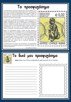 Writing Activities, Special Education, Homeschool, Peace, Teaching, Teaching Manners, Room, Learning, Homeschooling