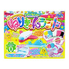 Make fun edible candies with this DIY (do-it-yourself) candy kit. Use your imagination to shape each sheet of soft candy into a fun character. Try making an airplane. Or how about a pink teddy bear? Japanese Snacks, Japanese Candy, Japanese Sweets, Soft Candy, Cute Candy, Asian Snacks, Colorful Candy, Mini Foods, Hard Candy