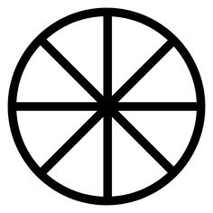 Sioux S Four Medicine Arrow S Symbol This Is The Sioux