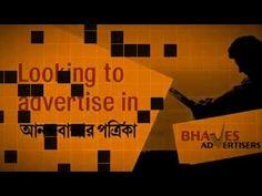 Anand Bazar Patrika Newspaper Ad Rates. http://www.bhavesads.com/anandabazar-patrika.html