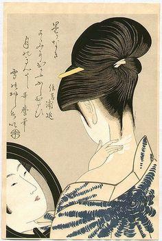 UKIYO-E....BY UTAMARO KITAGAWA....