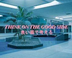 color, japanese, neon, side, vibe, good side, waporwave