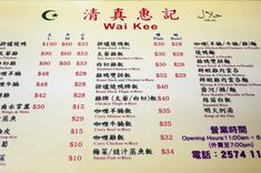 Wai Kee Menu Bowrington Road Cooked Food Center Halal Recipes No Cook Meals Halal