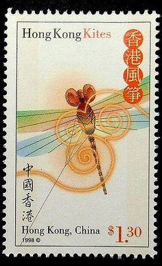 Dragonfly Kite Hong Kong -Handmade Framed Postage Stamp Art 18108AM
