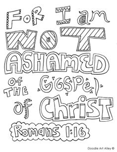 i am not ashamed of the gospel colouring sheet
