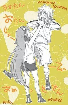 Minato und kushina(narutos eltern