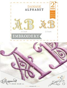 2 Sizes - Damask Alphabet  Embroidery Alphabet/Font for Machines: Embroidery File/Design -  2.5 inch & 3.5 inch sets