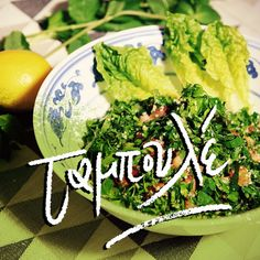 Tabboule Salad by Paxxi 1 SQ. Superfood Salad, Seaweed Salad, Superfoods, Salad Recipes, Recipies, Food And Drink, Rice, Ethnic Recipes, Salad Ideas