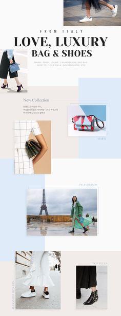 WIZWID:위즈위드 - 글로벌 쇼핑 네트워크 여성 의류 가방 우먼 패션 백 기획전 LOVE, LUXURY BAG&SHOES 여심을 사로잡을 럭셔리 브랜드의 백&슈즈 컬렉션 Brochure Design Inspiration, Web Design Trends, Website Design Inspiration, Website Layout, Web Layout, Layout Design, Newsletter Layout, Newsletter Design, Name Card Design